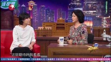 刘晓庆上《金星秀》自曝出狱后跑龙套,还债拒潜规则