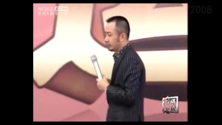 道商创始人院长俞凌雄运管模式01