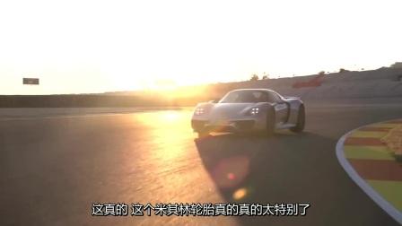 保时捷汽车试驾性能测试【中文字幕】