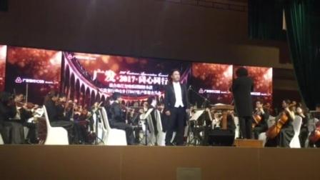 蒋志伟《女人善变》 指挥:刘新禹  伴奏:珠影乐团