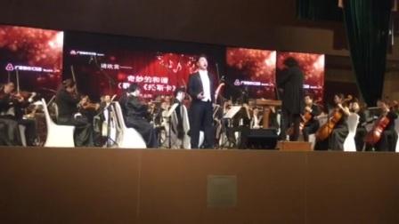 蒋志伟 《奇妙的和谐》 指挥:刘新禹 伴奏:珠江交响乐团