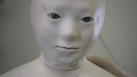 Human or Robot  Telenoid scene