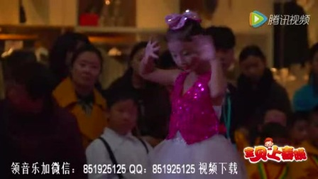 幼儿园小班舞蹈最新2017幼儿园六一儿童舞蹈飞得更高》