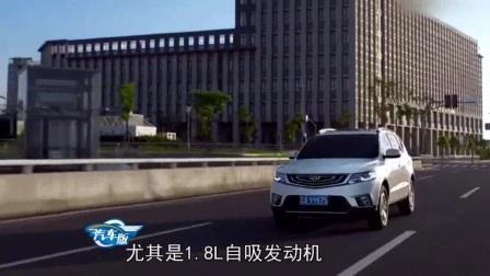 小目标十万内自主SUV对比远景 景逸X5 宝骏560 瑞虎5t