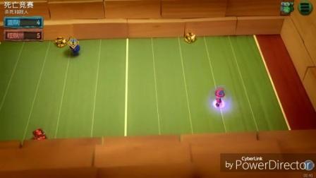 《炸弹小分队》双人游玩(1)美丽蘑菇云_SD