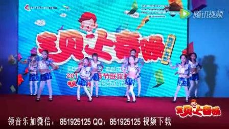 幼儿园小班舞蹈最新2017幼儿园六一儿童舞蹈《爵士舞》