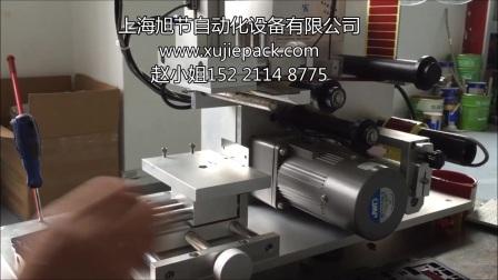 线盘凹槽贴海绵胶 高精度半自动平面贴标机.mp4