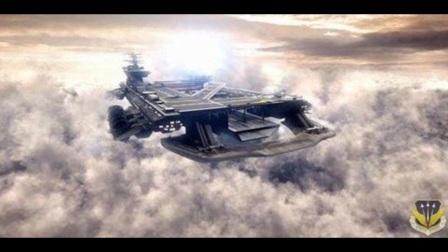空天母舰的诞生!
