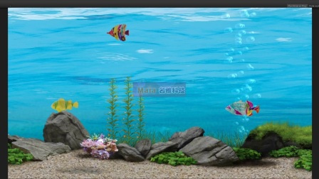 神笔马良-鱼缸2.mp4