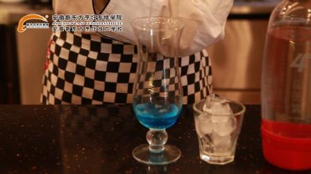 安徽新东方咖啡晚班之蓝色夏威夷