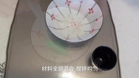 【法国欧培拉】世界十大着名蛋糕-1 制作教程