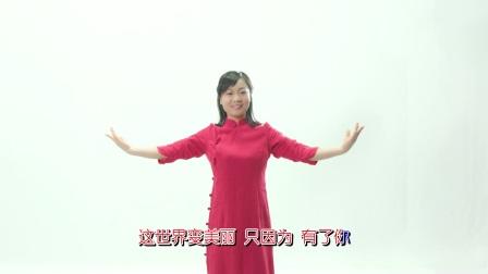 爸妈谢谢你手语教学动作示范版、 椒江区第二职业技术学校、唐灵英老师