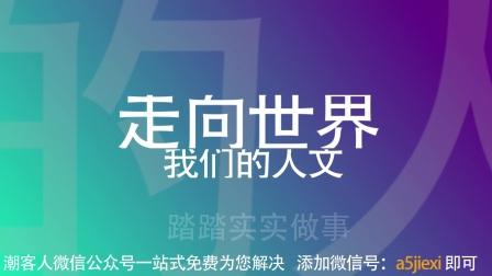 潮汕地区最大规模宣传片