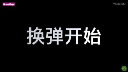 【GameLogic游戏逻辑】守望先锋 新英雄 奥利莎 吐槽向!