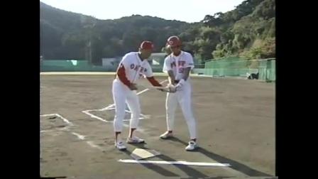 広島カープ制作 少年野球コーチング:打撃③バッティング