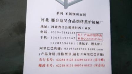 椒盐烧饼炉烤炉 郑州火烧炉子厂家