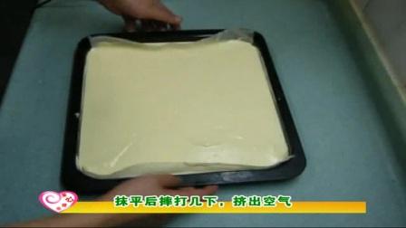 深夜烘培坊 如何用烤箱烤面包 月饼皮的做法