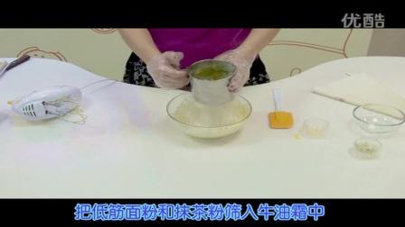 电饭煲蛋糕的做法 烤箱做面包 如何用烤箱烤饼干