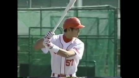 広島カープ制作 少年野球コーチング:打撃①構え