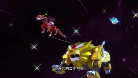 4神兽金刚3超变星甲动画片30秒PV1