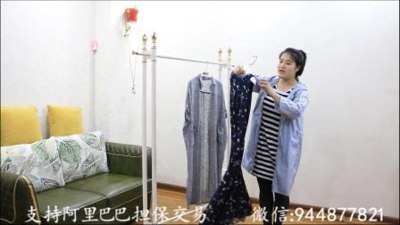 3.28小萱家夏季新品长款真丝连衣裙69.9元包邮