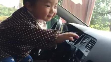 可爱的小宝贝