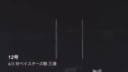 福岡ソフトバンクホークス柳田トリプルスリーへ!1号ホームランから30号ホームラン