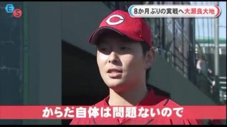 広島カープ 大瀬良大地実戦復帰!2軍3失点も一歩前進 2016-6-2