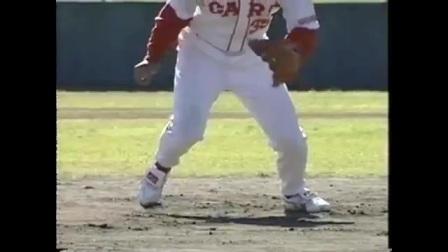 広島カープ制作 少年野球コーチング:守備走塁① キャッチホール