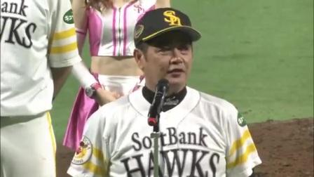 福岡ソフトバンクホークス今季本拠地最終戦工藤監督最後の挨拶 2015年10月1日
