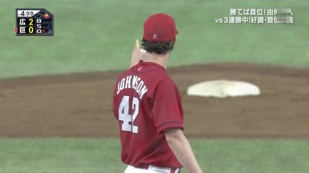 読売ジャイアンツ対広島カープ 20160503