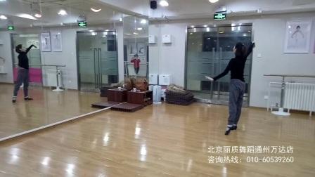 通州周五蒙古舞《天边》示范教学