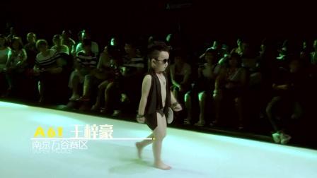 2016 STARCN-A组泳装51-102号/少儿模特大赛/少儿时装周