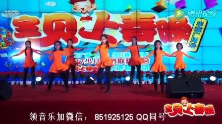 刘老师幼儿舞蹈视频2017最火《拉丁舞》幼儿舞蹈视频2017最新
