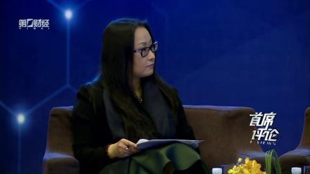 中美企业如何实现绿色转型? 曾培炎:中国希望继续与美国在环保领域紧密合作 首席评论 20170328 高清版
