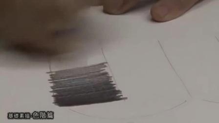 画画教程 15天学会素描云彩面包