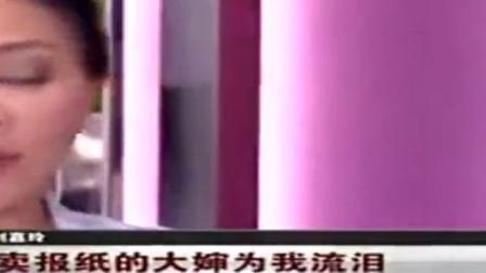 """刘嘉玲首度谈""""90绑架事件""""原委!真相令人愤慨!"""