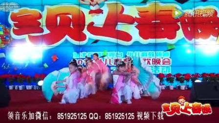 幼儿园小班舞蹈最新2017幼儿园六一儿童舞蹈《青花瓷》