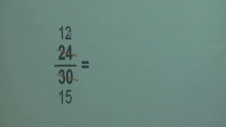人教版五年级数学下册《29 约分》示范课教学视频