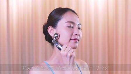 ReFa CARAT 脸部使用视频 MTG