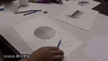 水粉画视频 静物素描教程_如何画素描_儿童水墨画入门水彩风景画图片