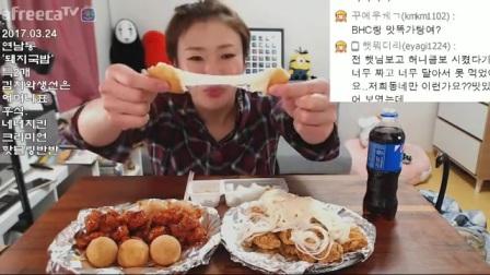 韩国挑食新姐大胃王吃播大挑战(汤饭、鸡肉架)直播间
