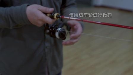 钓鱼机安装说明-注意事项1080