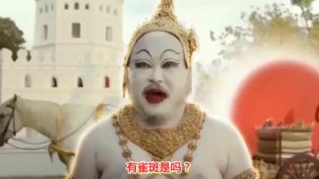 【PRView】这几个泰国广告太搞笑啦~哈哈哈哈