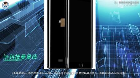 小米6将支持IP67防尘防水,锤子T3或用双曲面造型,三星Note7将重新发售