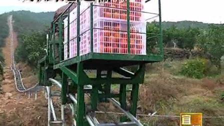 15湖北省宜昌市秭归县双轨果园山地运输机器