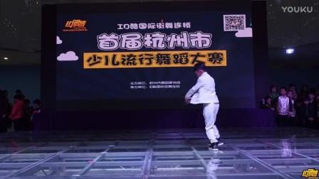 帅气男孩参加少儿流行舞蹈大赛,宁波儿童舞蹈培训 ID酷街舞