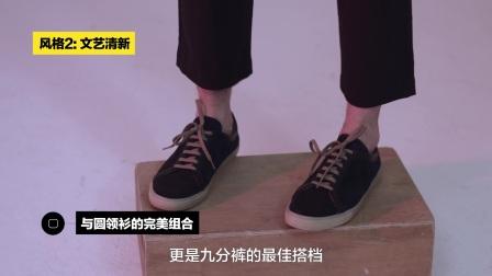 GQ告诉你最流行的四款男士九分裤