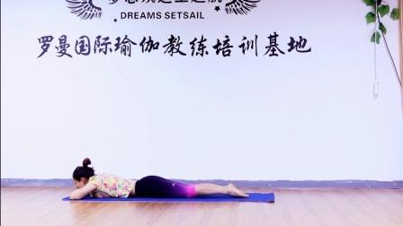 中山火炬开发区哪里有阴瑜伽培训【罗曼瑜伽】