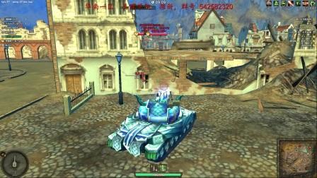(坦克大战)第一百一十一期 wz-113